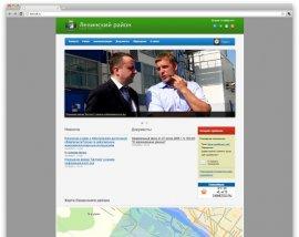 Сайт Администрации Ленинского района города Новосибирска