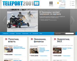 TELEPORT2001.RU